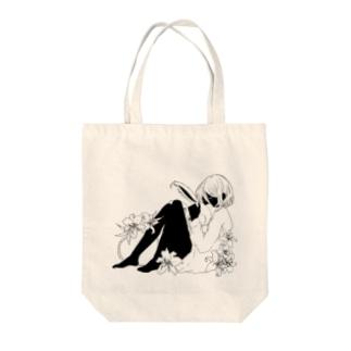 百合・白 Tote bags