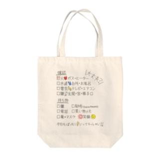 チェックリスト Tote bags