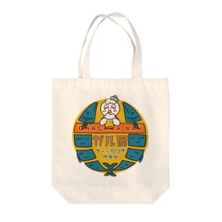 レトロ風ガル屋釣部 トートバック Tote bags