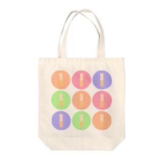 リードたち Tote bags