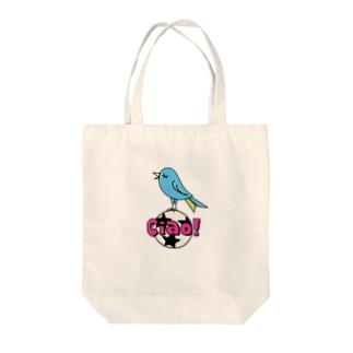 ウインガーの小鳥 Tote bags