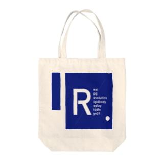 R-Prefix Tote bags