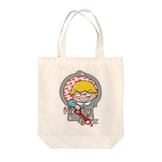 ひろて~ボーイズグッツ Tote bags