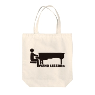PIANO_LESSONS Tote bags
