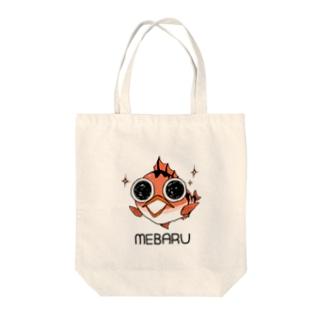 テンカラ(メバル) Tote bags