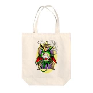 使い魔ビル Tote bags