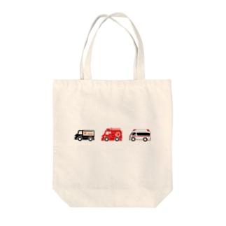 はたらくくるま3(カラー) Tote bags