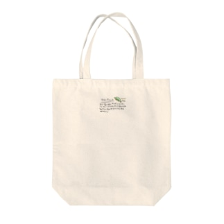 野菜アイスプラントの説明 Tote Bag