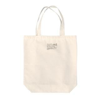 野菜スイートバジルの説明 Tote Bag