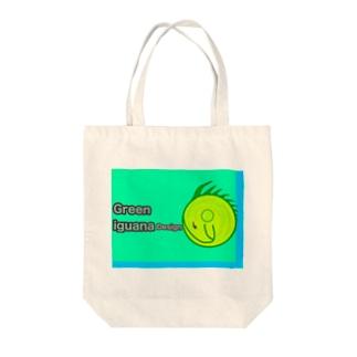 イグアナデザイン Tote bags