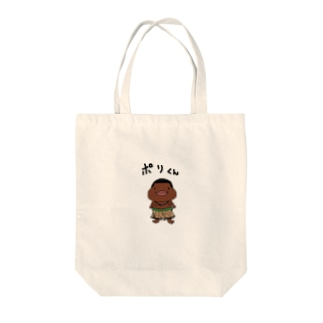 ポリくん Tote bags