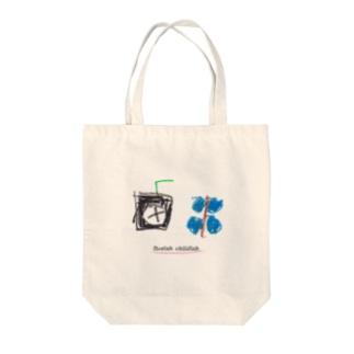 黒ジュースとちっちゃなブドウ Tote bags