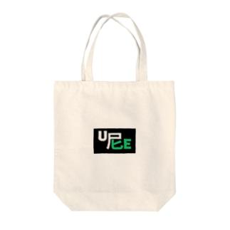 U尼B Tote bags