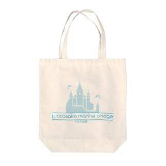 渡坂マリンブリッジイルカの城グッズ Tote bags