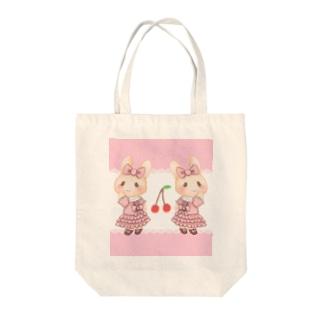 甘ロリうさぎちゃん Tote bags