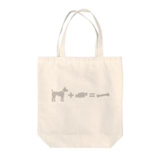 犬+肉=骨 Tote bags