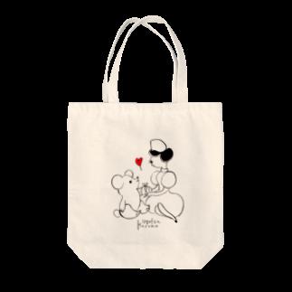 雨月 衣のナースとくま(♡赤) Tote bags