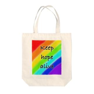 keep hope alive (希望を持って生きる) Tote bags