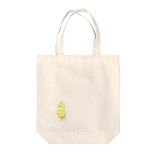 ムキムキなひよこ Tote bags