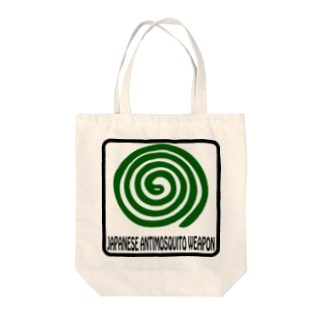 JAPANESE ANTIMOSQUITO WEAPON Tote bags