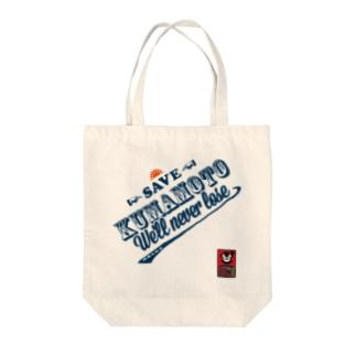熊本支援 パチもんトート Tote bags