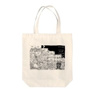 136-yyr-w2 Tote bags