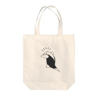 威嚇するミナミコアリクイ Tote bags