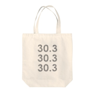 1 SAI Tote bags