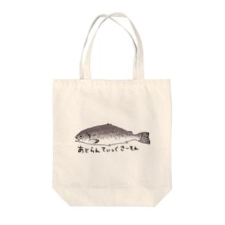 アトランティックサーモン(魚) Tote bags