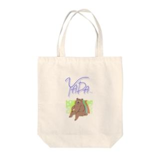 YADAくま Tote bags