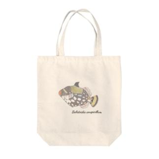 モンガラカワハギ Tote bags