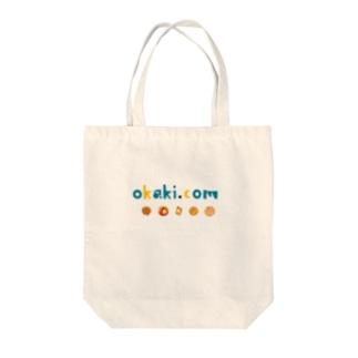おかき.com Tote bags