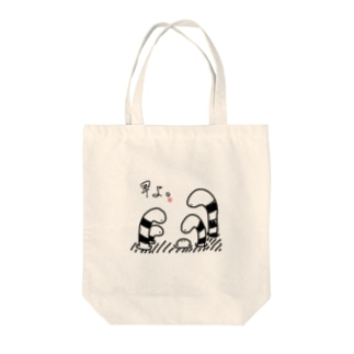 急かされるチンアナゴ Tote bags
