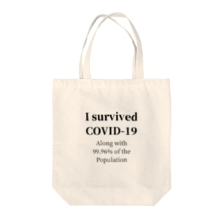 plandemicのsurvived Tote bags