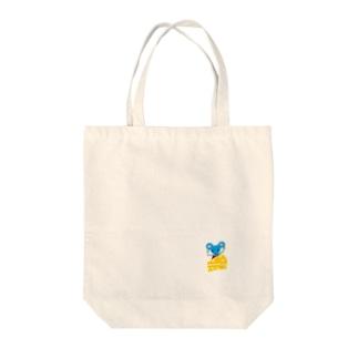 こねずみのばんさん Tote bags