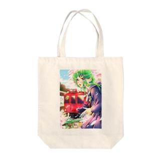 養老鉄道 鉄オタ娘 Tote bags