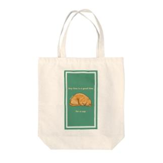 猫の絵『四六時中お昼寝タイム』 Tote bags
