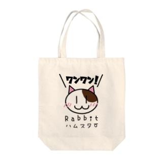 Zoo Tote bags