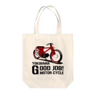 カスタム B Tote bags