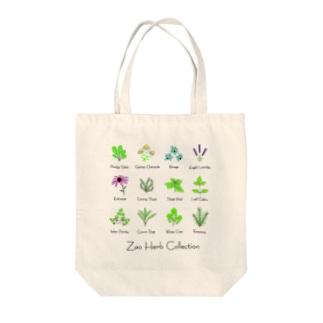 ざおうハーブコレクション Tote bags