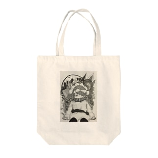 my world Tote bags