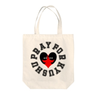 PRAY FOR KYUSHU CIRCLE Tote bags
