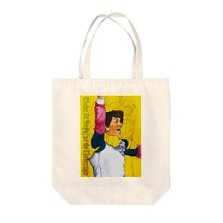 サッカー喜色イラスト 歓喜の水彩画 Tote bags