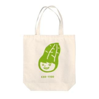 ニヤッとピーナツ娘(黄緑) Tote bags