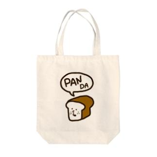 パンだ。 Tote bags