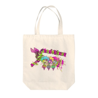 Boy's BEE ambitious Tote bags