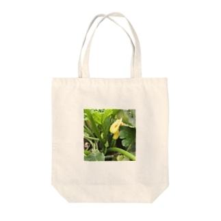 ズッキーニの花 Tote bags