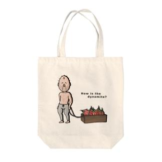 あすぱらべーこん2のダイナマイトを運ぶおじいさん Tote bags