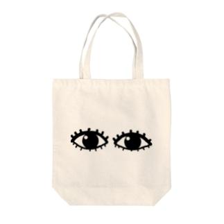 人見知りちゃん Tote bags