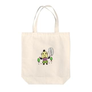 入月裕美子の森ガールよねじ 100歳。 Tote bags